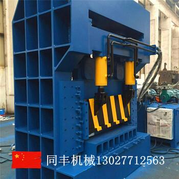 河南鹤壁龙门液压剪切机二手机器厂价处理120000