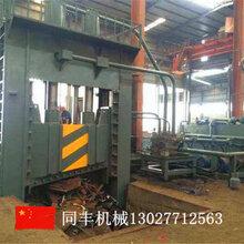 遼寧錦州龍門液壓剪切機廠家售后好送貨上門圖片