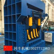 江西九江废钢剪切机可来厂免费试机考察价格260000图片