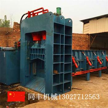 河南新乡300吨龙门剪价格260000出产品再付钱