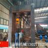 巢湖大型龍門剪廠家在哪里能剪工字鋼的龍門剪多少錢
