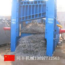 湖北黄石800吨龙门剪切机价格32万可分期付款图片