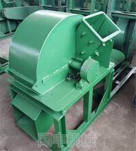 铁岭有没有生产木材粉碎机的厂家锯末粉碎机多少钱一台能粉碎秸秆吗图片