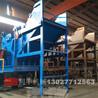 甘肃庆阳二手1300型废钢破碎机11.5万低价出售使用后1个月付尾款