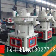 甘肃金昌木糠颗粒机厂家提供免费试机价格65000图片