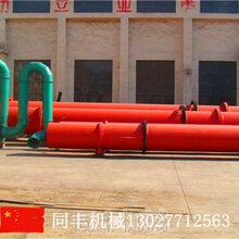 柳州二手滚筒式烘干机5.8万包送到家调试成功后付款图片