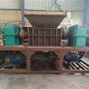 二手廢金屬撕碎機1600重型現貨處理價27萬