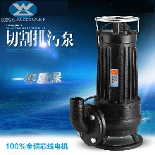 WUODOR带切割刀排污泵50AS15-10-1.1撕裂式排污泵1.1kw图片