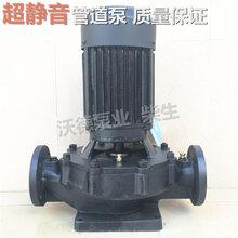 GDX50-20超静音水泵