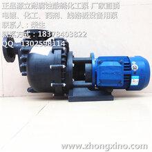 YHW750-40卧式工程塑料化工泵