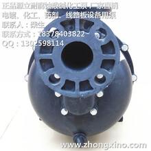 YHW3700-50耐强酸碱化工泵