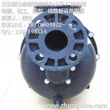 卧式工程塑料化工泵YHW2200-50耐酸碱泵