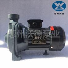 沃德冷水机泵ISW25-05热水循环泵