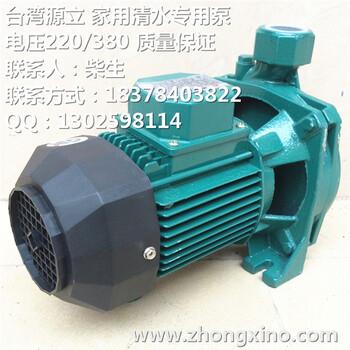 CP-128冷却机水泵\离心泵\卧式增压泵\冷水机专用泵