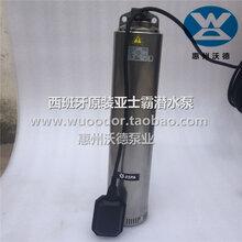 亚士霸泵ACUARIA177MA不锈钢潜水泵