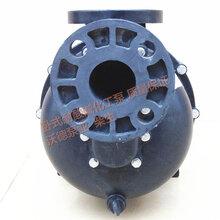 卧式耐酸碱化工泵YHW2200-50卧式化工泵