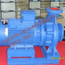 KTX125-100-200大型中央空調泵圖片