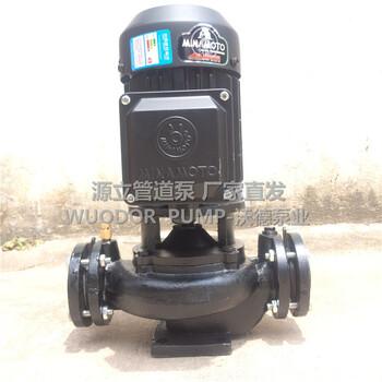 供源立管道增压泵GD(2)40-20泵冷冻水循环泵1.5kw