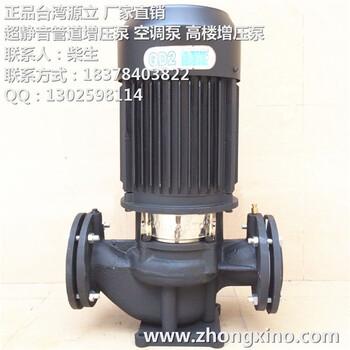 GD(2)80-14源立管道泵源立冷冻水循环泵
