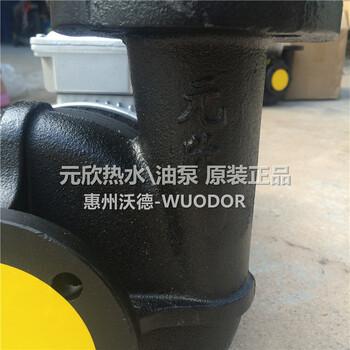 YS-35D-200泵模温机泵元欣热油循环泵2.2kw