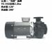 YS-35D功率2.2kw熱油泵臺灣元欣高溫泵