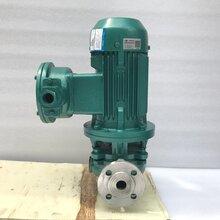 立式防爆管道泵GDB50-125A沃德立式防爆离心水泵图片