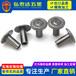 304不锈钢铆钉、304不锈钢铆钉厂家