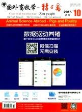 国家级期刊《国外畜牧学(猪与禽)》杂志代写代发畜牧兽医师职称评定可用加分期刊