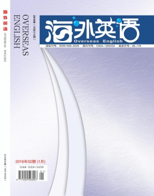 【2016评职称英语《海外英语》杂志征稿英语