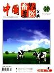 中国畜牧兽医文摘投稿【青海畜牧兽医师评定,
