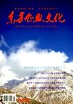 东方企业文化杂志投稿文学作品类论文发表版面咨询见刊快专利设计图片