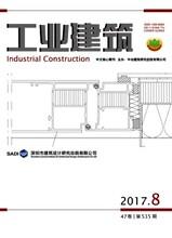 工程科技类专业杂志《工业建筑》,北大核心,有影响因子,刊期安排到了几月份?