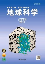 基础科学方面核心期刊《地球科学》在线征稿,版费低,出刊迅速图片