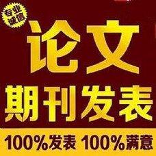 省级建材期刊,发表广东建材征稿,专利申请