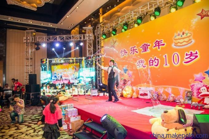 上海生日派对策划公司图片图片