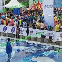 上海馬拉松體育賽事策劃公司