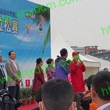 上海企業體育賽事策劃有限公司