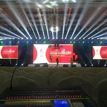 上海活动会议策划会务策划布置公关活动策划布置