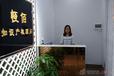 广州申请实用新型专利需要什么资料?