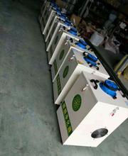 迈极MOC单臂双臂工厂焊烟净化器图片