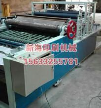 保定市新海印刷机械厂是一家专业设计生产冥币印刷机的厂家