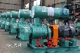 1.5kw增氧機1.5kw水底曝氣增氧機廠家
