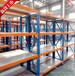 仓储货架横梁式防静电货架物料存储货架