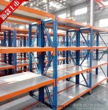 河南货架可定制金属横梁式重型库房货架物料库房铁架子货架厂图片