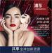 2018上海美博会CBE展位价格是多少?