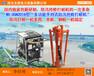 F5动力站式打桩机※冀虹牌※防汛抢险救灾设备-气动打桩机