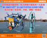 防汛①动力站式抢险气动植(打)桩机卐快捷方便操作F5