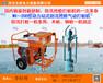 厂家热销植桩机气动打桩机防洪必备武器F5作业效率高
