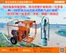市政防汛专用气动打桩机F5抗洪必备重量轻•打桩高效