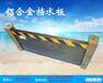 專業防汛擋雨板+地鐵擋水板廠家直銷CTL輕松應對暴雨/洪水